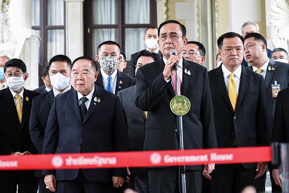 General Prayut