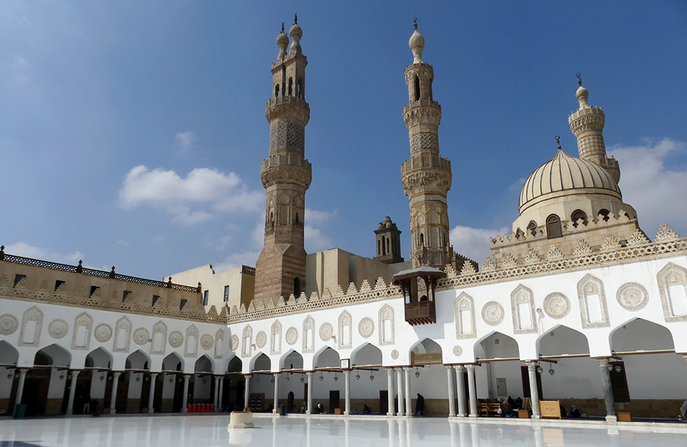 Al-Azhar University Mosque
