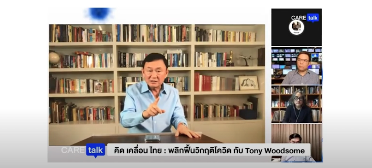 A screenshot of a video posted on Thaksin's YouTube channel on 10 August, 2021. (Screengrab: Thaksin Official/ YouTube)