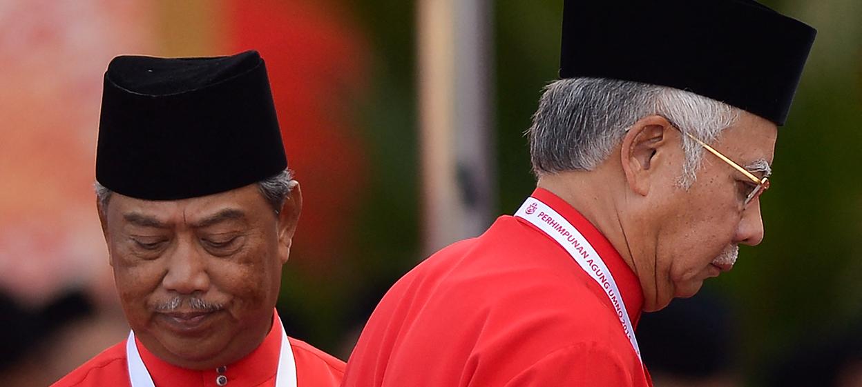 Photo of Muhyiddin Yassin and Najib Razak at an UMNO event.